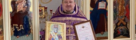 Поздравление отцу Сергию на 25-летие служения в священническом сане.