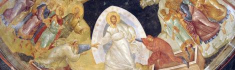 Расписание богослужений Страстной Седмице  и на Пасху 2021 г.