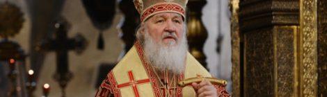 Пасхальное послание Патриарха Московского и всея Руси Кирилла (Ru - it)